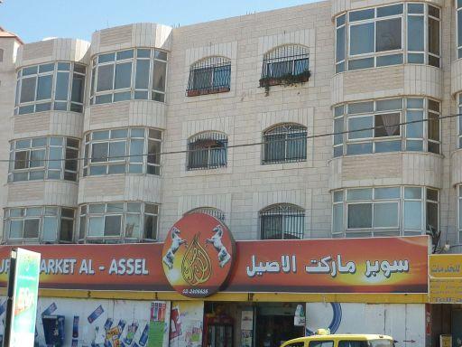 Al-Assel