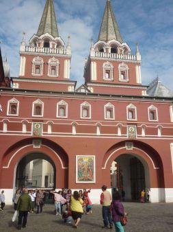 Eingang Roter Platz