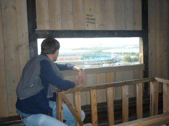 Aussicht vom Turm hinunter