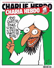 Rire Sharia